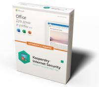 Комплект 2 в 1 Microsoft Office Home and Student 2019 Rus +антивирус KIS Multi-Device (79G-05075 BUNDLE)